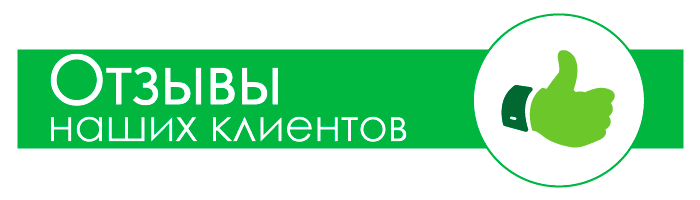 Натяжные потолки в Анапе отзывы о компании Ремонтофф